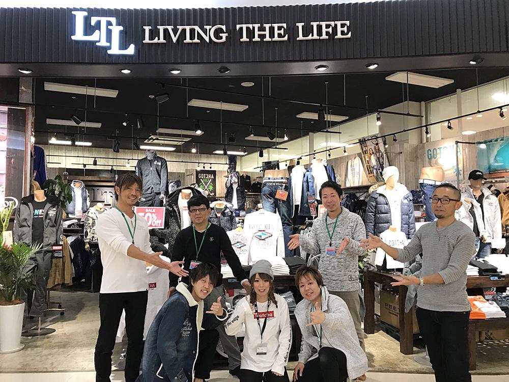LTLゆめタウン久留米店