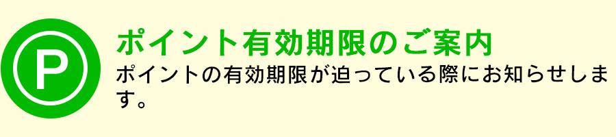 LINE×PEET online store