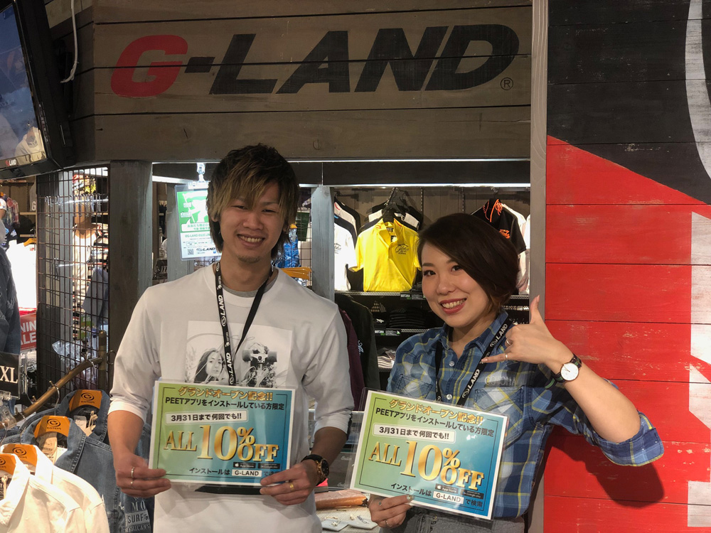 G-LAND EXTREME 錦糸町PARCO錦糸町店