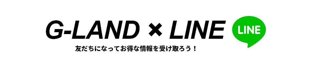 G-LAND LINE