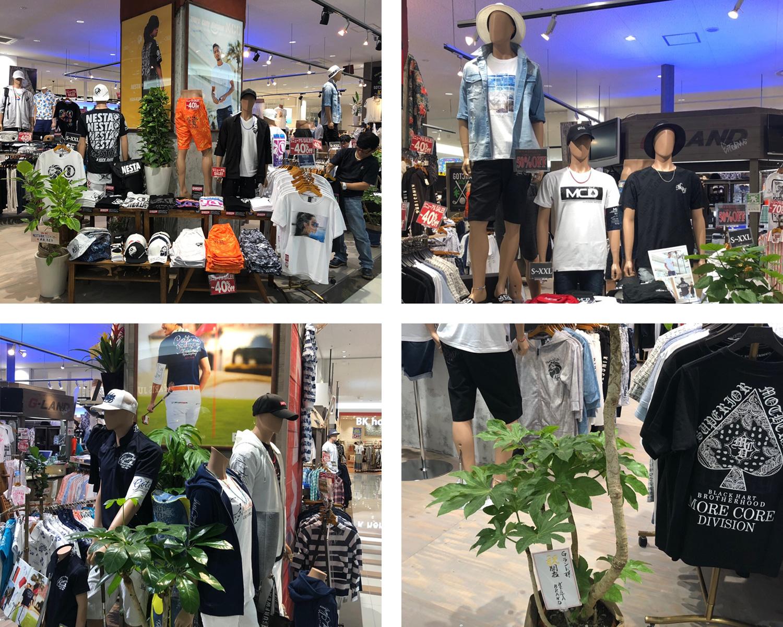 G-LAND EXTREME 熊本ゆめタウン光の森店