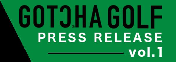 gg_2020awcatalog