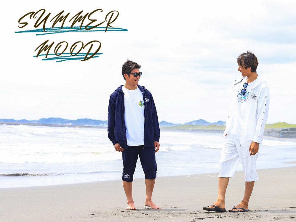 summermood