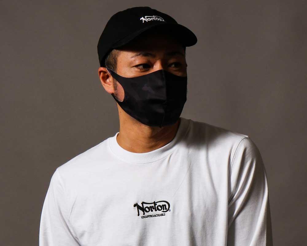 noron_mask